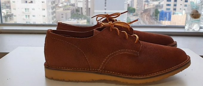 Red Wing Weekender Oxford Review